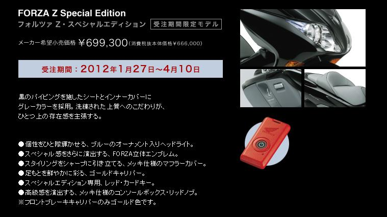 f0056935_12331724.jpg