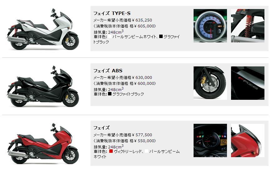 やっぱりスクーター?ですやん!_f0056935_1325841.jpg