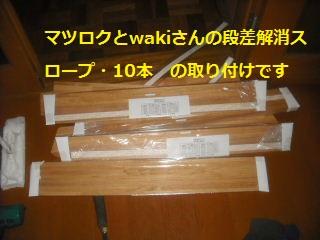 f0031037_20122983.jpg