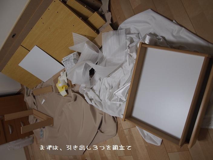 f0224347_11243537.jpg