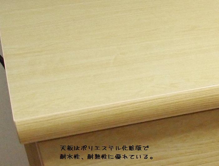 f0224347_17141178.jpg