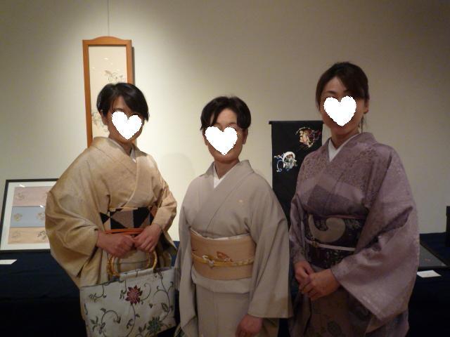 日本刺繍の発表会・鱗模様の染め帯に龍の足袋。_f0181251_15495560.jpg