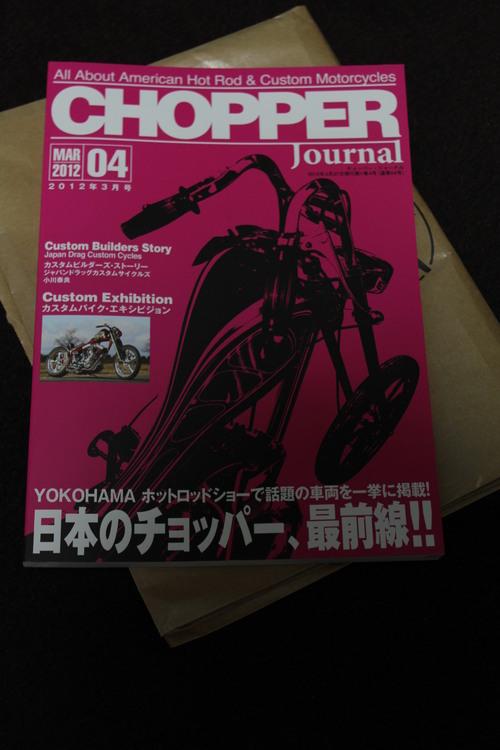祝!CHOPPER journal 04_a0193460_22203291.jpg