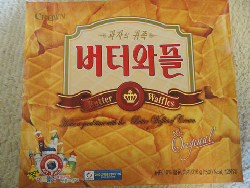 10月 1泊2日のソウル旅行 その8「ロッテマートでお買い物その1」_f0054260_7401350.jpg