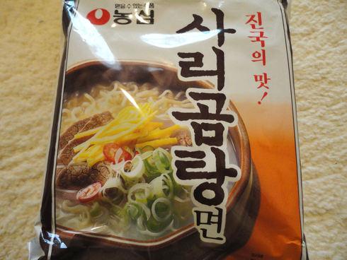 10月 1泊2日のソウル旅行 その8「ロッテマートでお買い物その1」_f0054260_813262.jpg