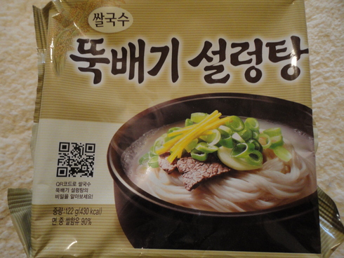 10月 1泊2日のソウル旅行 その8「ロッテマートでお買い物その1」_f0054260_821573.jpg