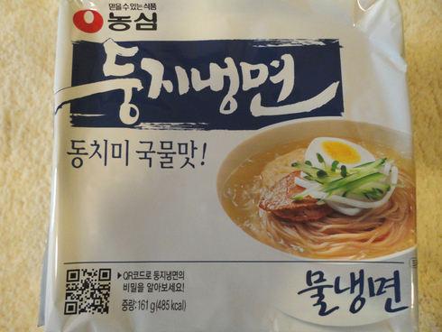10月 1泊2日のソウル旅行 その8「ロッテマートでお買い物その1」_f0054260_8333816.jpg