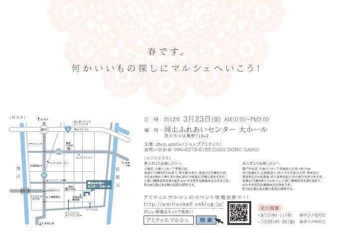 d0227861_821710.jpg