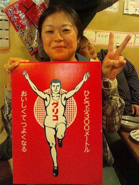 新年会の写真@かんてき_e0158261_6185431.jpg