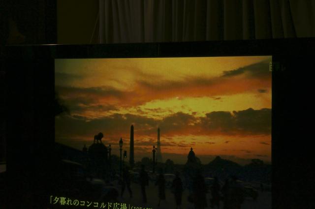 <木村伊兵衛天然色でパリを撮る、秘蔵写真でよみがえる58年前の町並み>を見て_a0031363_18144767.jpg