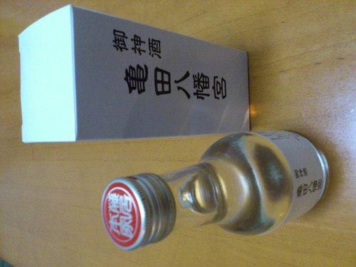 亀田八幡宮の御神酒_b0106766_22393850.jpg