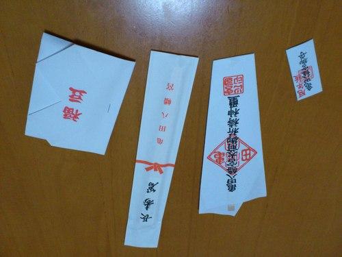 福豆と長寿箸_b0106766_22411685.jpg