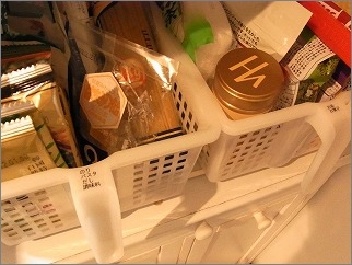 整理収納サービス実例その9(単身世帯のキッチン)_c0199166_2032481.jpg