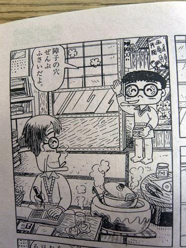 ビックコミックオリジナル/三丁目の夕日_c0189970_1349532.jpg