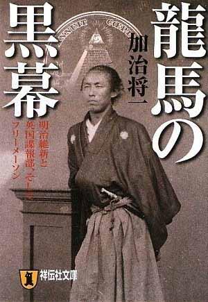 破滅へのアジェンダ 大陸との戦争迫る  平成維新で日本が戦火にまみれる日 タンポポ日記_c0139575_14173097.jpg