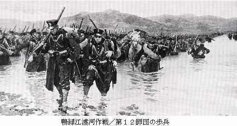 破滅へのアジェンダ 大陸との戦争迫る  平成維新で日本が戦火にまみれる日 タンポポ日記_c0139575_1455851.jpg