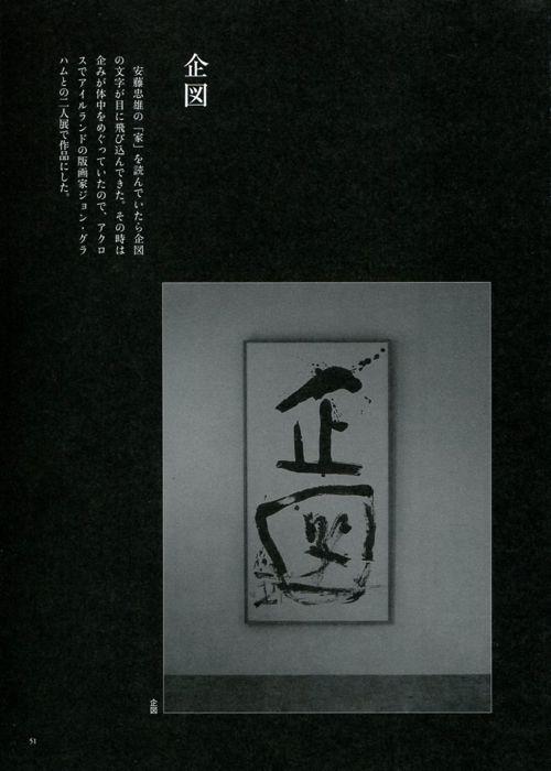 SAI2011冬_c0169176_1946698.jpg