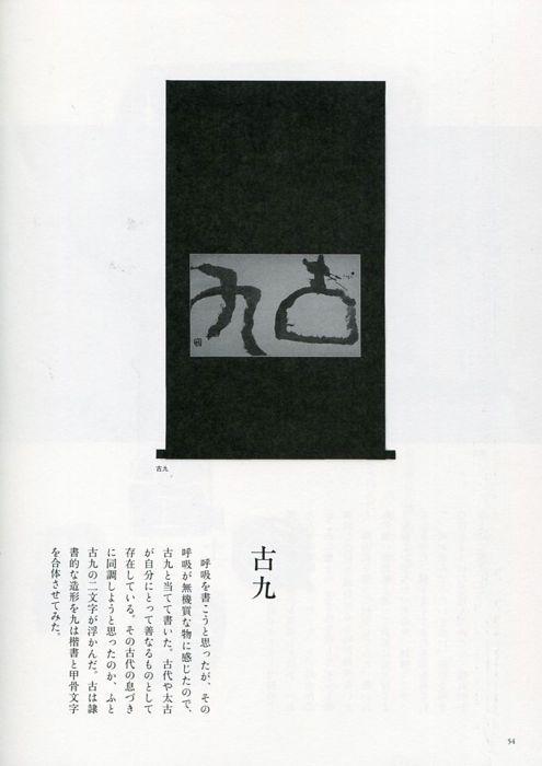 c0169176_19495174.jpg