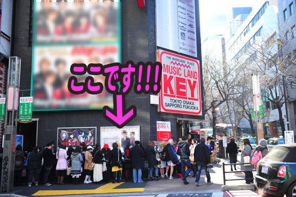 BKブリリアントキングダム巨大ポスター広告!BK-LIVEin渋谷_d0155379_23501239.jpg