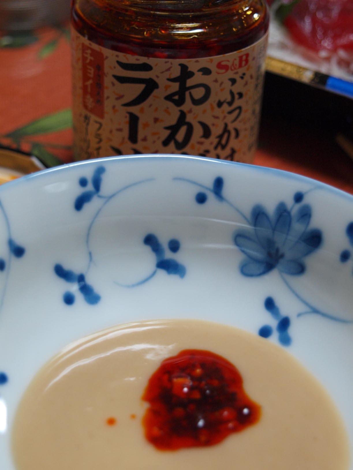 日本到着の夜ご飯はいつもこれ!ーー日本滞在記_c0179785_4224036.jpg