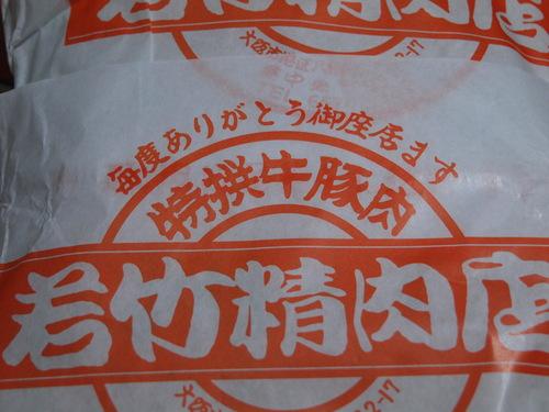 日本到着の夜ご飯はいつもこれ!ーー日本滞在記_c0179785_4232819.jpg