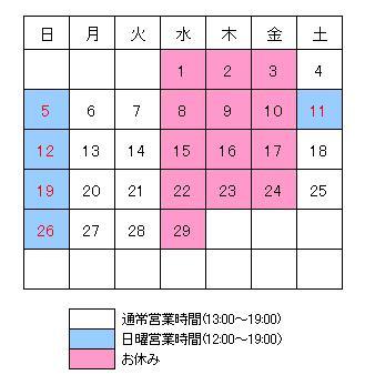 b0230186_12592818.jpg