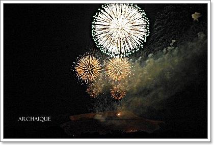 奈良の若草山山焼き!!_c0207890_11743.jpg
