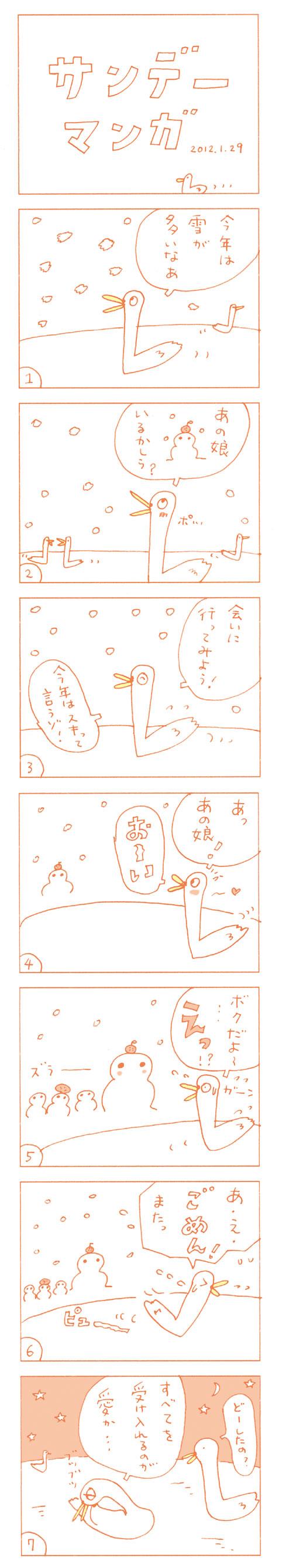 b0102193_18124385.jpg