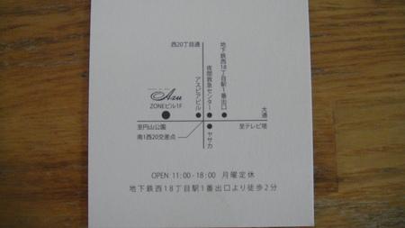 f0223193_2154956.jpg