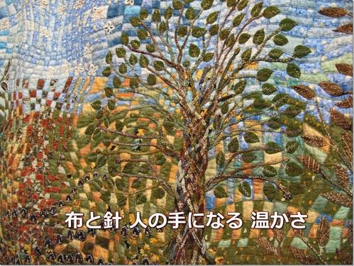 f0137096_2003054.jpg