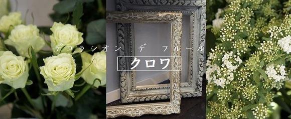 e0207097_189773.jpg