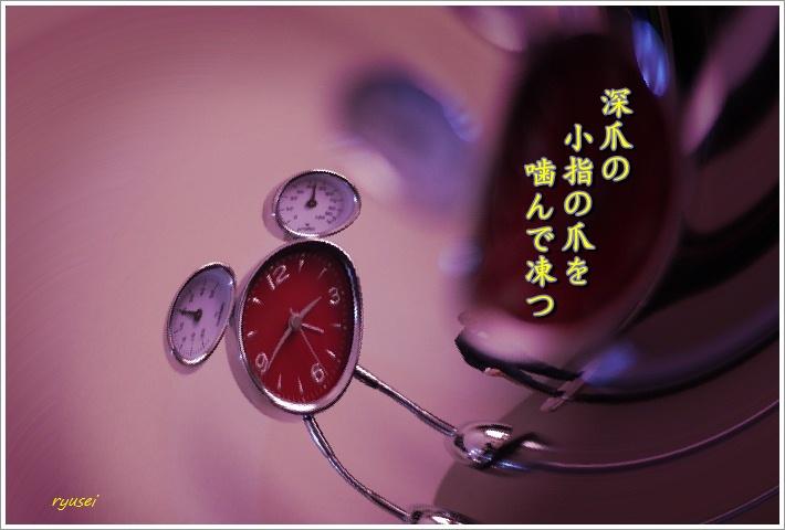 f0053297_10411961.jpg