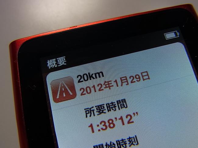 愛媛マラソンに向けて、ハーフにチャレンジ!_b0186200_11592835.jpg