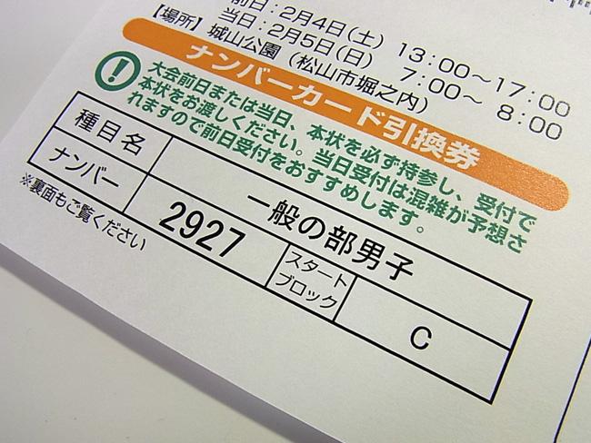 b0186200_11593164.jpg