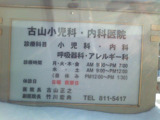 b0127002_14194253.jpg