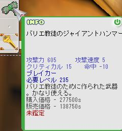 b0169804_23483523.jpg