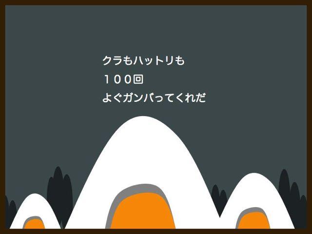 b0232704_1533821.jpg