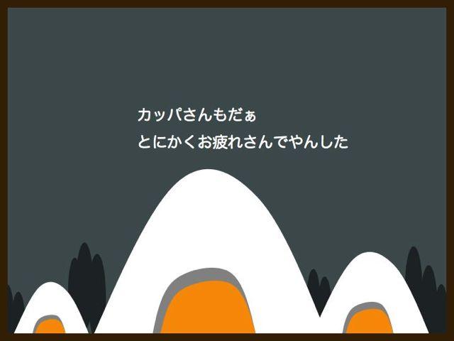 b0232704_154333.jpg