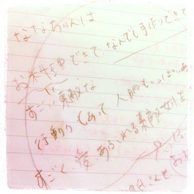 b0139407_16594045.jpg