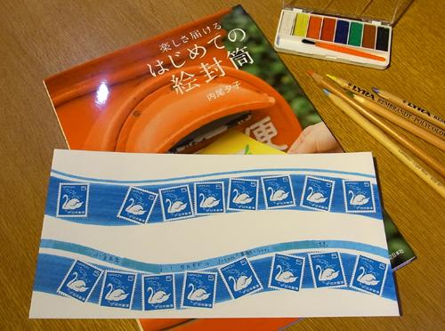 《上野店》絵になる切手_a0154009_182367.jpg
