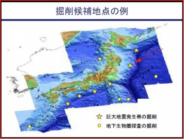 A Happy New Chikyu ! : 東日本大震災震源地とちきゅう掘削地が一致!_e0171614_1058169.jpg