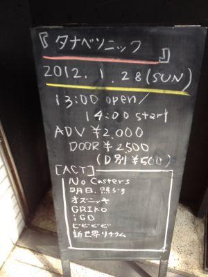 b0228516_1253375.jpg