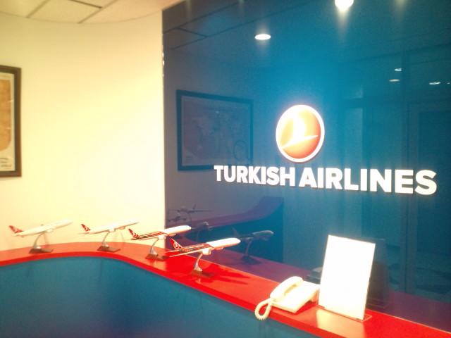 "【NEWS】""トルコ航空とケイタブラジル""のコラボレーション始まります(^o^)_b0032617_1922975.jpg"