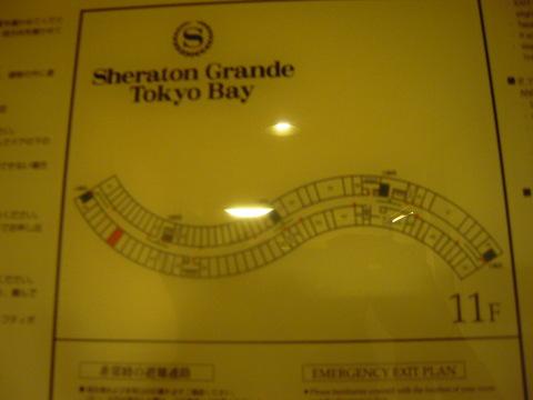 無料宿泊なのだ@シェラトン東京ベイ vol.2 お部屋の位置_e0219520_1627554.jpg