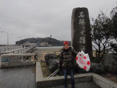 「江ノ島でゴミ拾い」/文:ルー大柴_a0083222_13562032.jpg