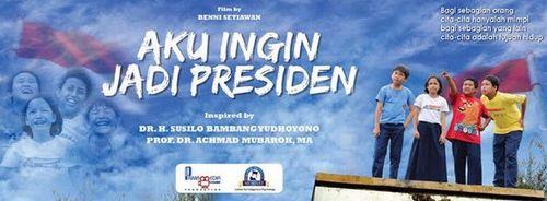 インドネシアの映画:Aku Ingin Jadi Presiden _a0054926_21271149.jpg