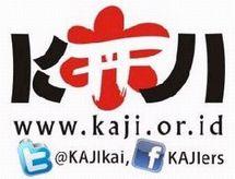 インドネシア日本同好会(Komunitas Alumni Jepang di Indonesia=KAJI)2周年集会開く_a0054926_9264368.jpg