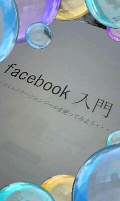 b0166327_22111513.jpg