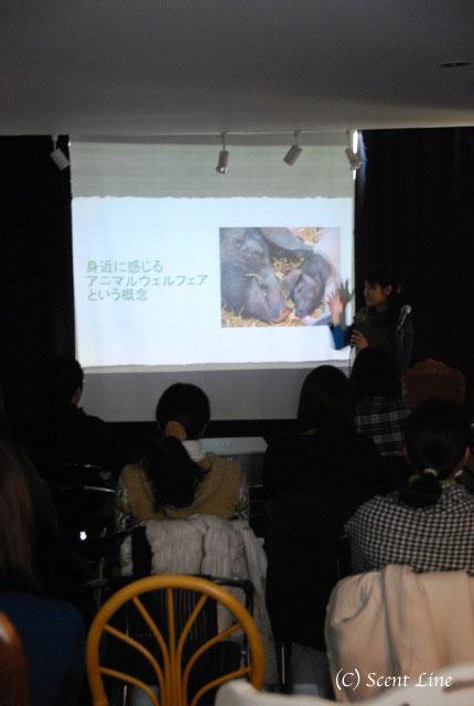 1/28 京子アルシャー「動物福祉」&「犬学」セミナーの模様_c0099133_21535746.jpg