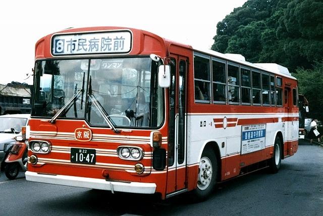 京阪バス~ブルドッグ(K-MP118M) A-1594~_a0164734_21134783.jpg